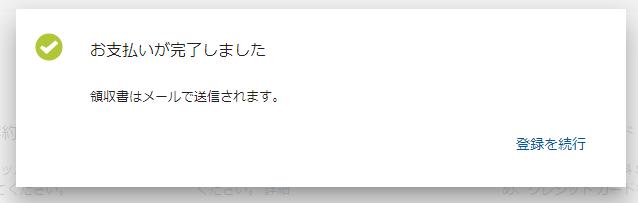 f:id:bakuchikutt:20180922154318p:plain