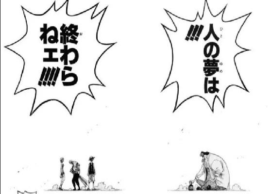 f:id:bakufusha:20200113222829j:plain