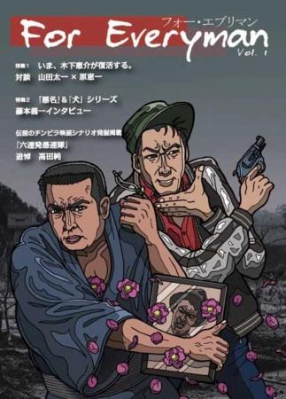 f:id:bakuhatugoro:20111023084947j:image