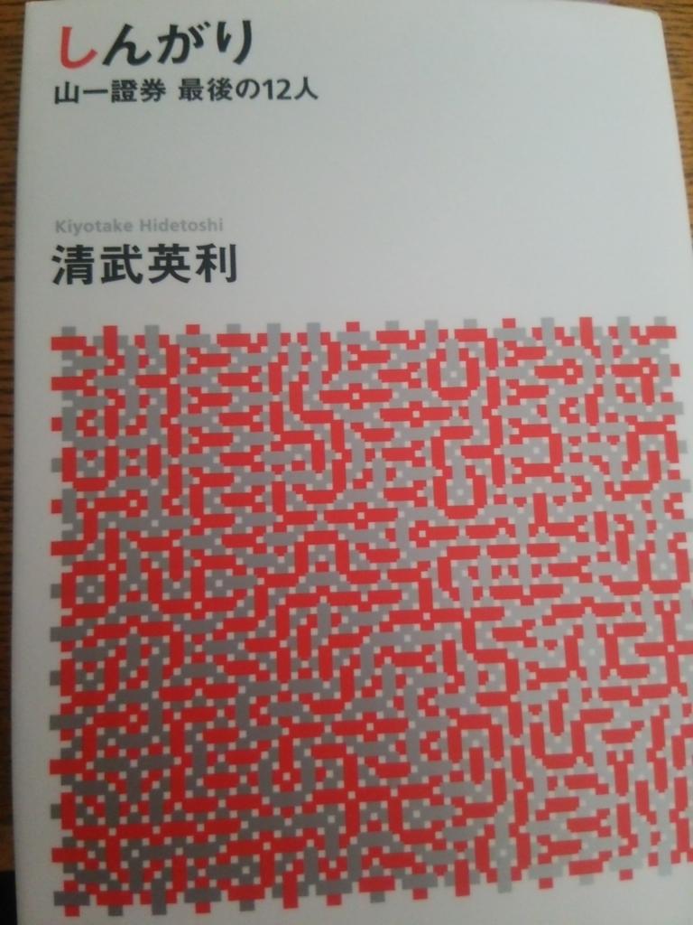 f:id:bakuhatujinnsei:20170927122934j:plain