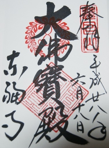 f:id:bakumatusisi:20160619123322j:image