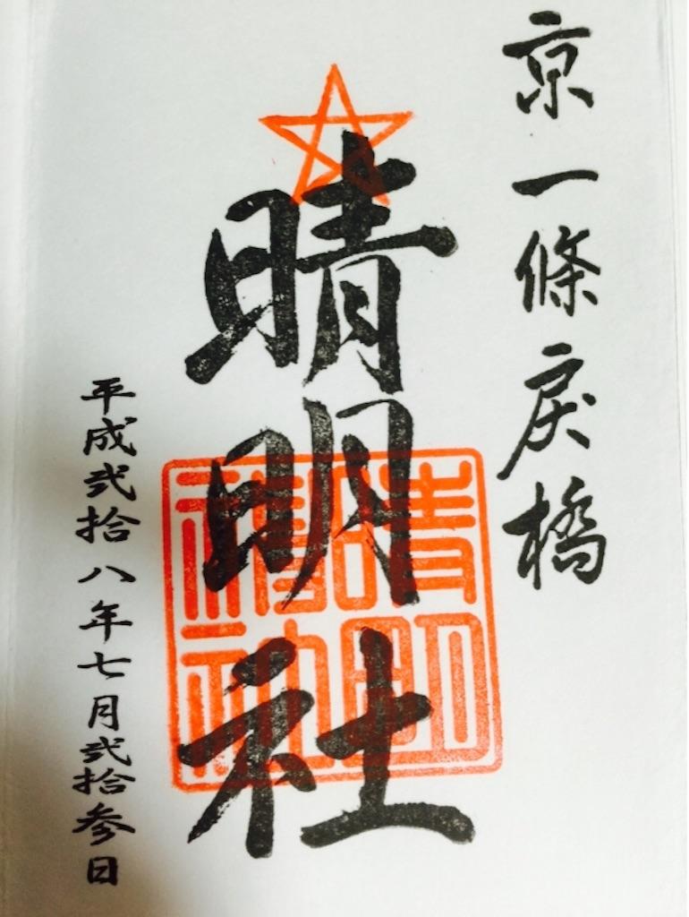f:id:bakumatusisi:20160924182302j:image