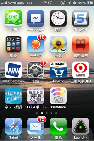 f:id:bakunyo:20130217150202p:plain