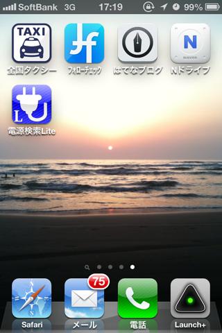 f:id:bakunyo:20130217150215p:plain