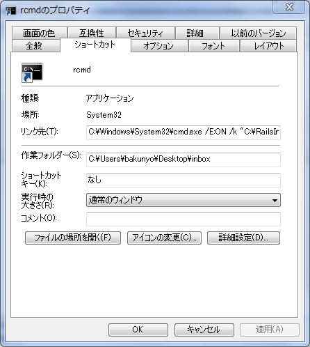 f:id:bakunyo:20140216103802p:plain