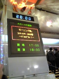 f:id:bakuonmusume:20100322222317j:image