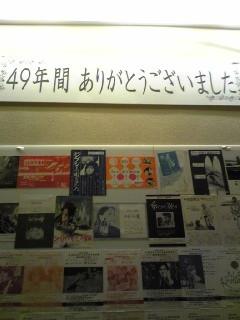f:id:bakuonmusume:20100322224255j:image