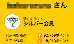 f:id:bakuru:20170219155410p:plain