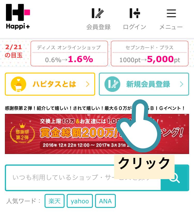 f:id:bakuru:20170221233416p:plain