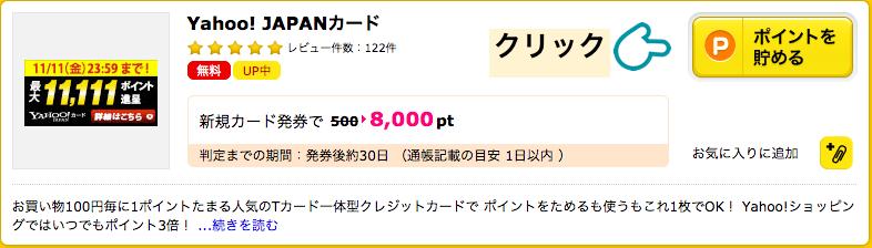 f:id:bakuru:20170222005211p:plain