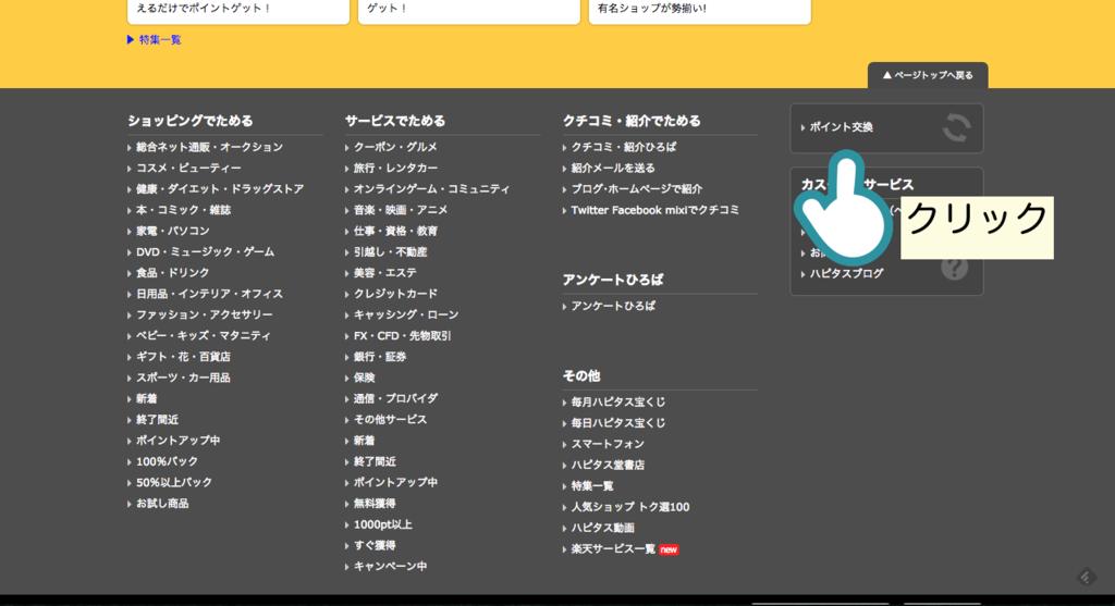 f:id:bakuru:20170227231243p:plain