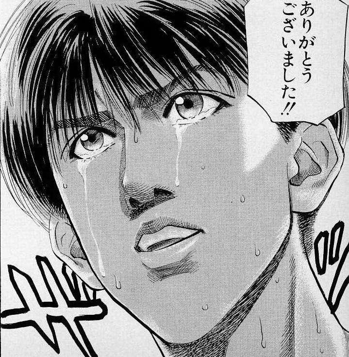 f:id:bakushuhonpo:20160627144631j:plain