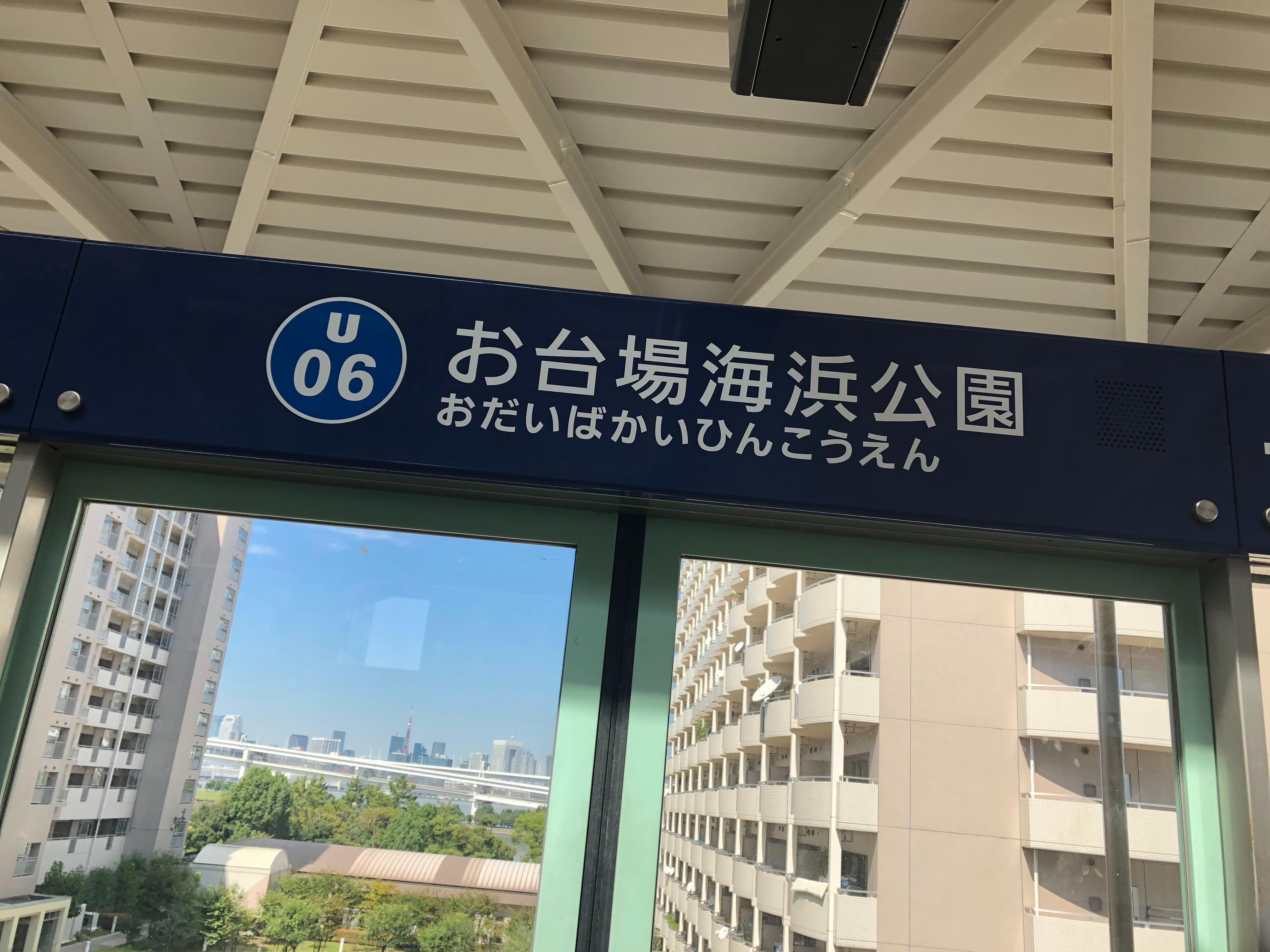 f:id:bakusou009:20181002142652j:plain
