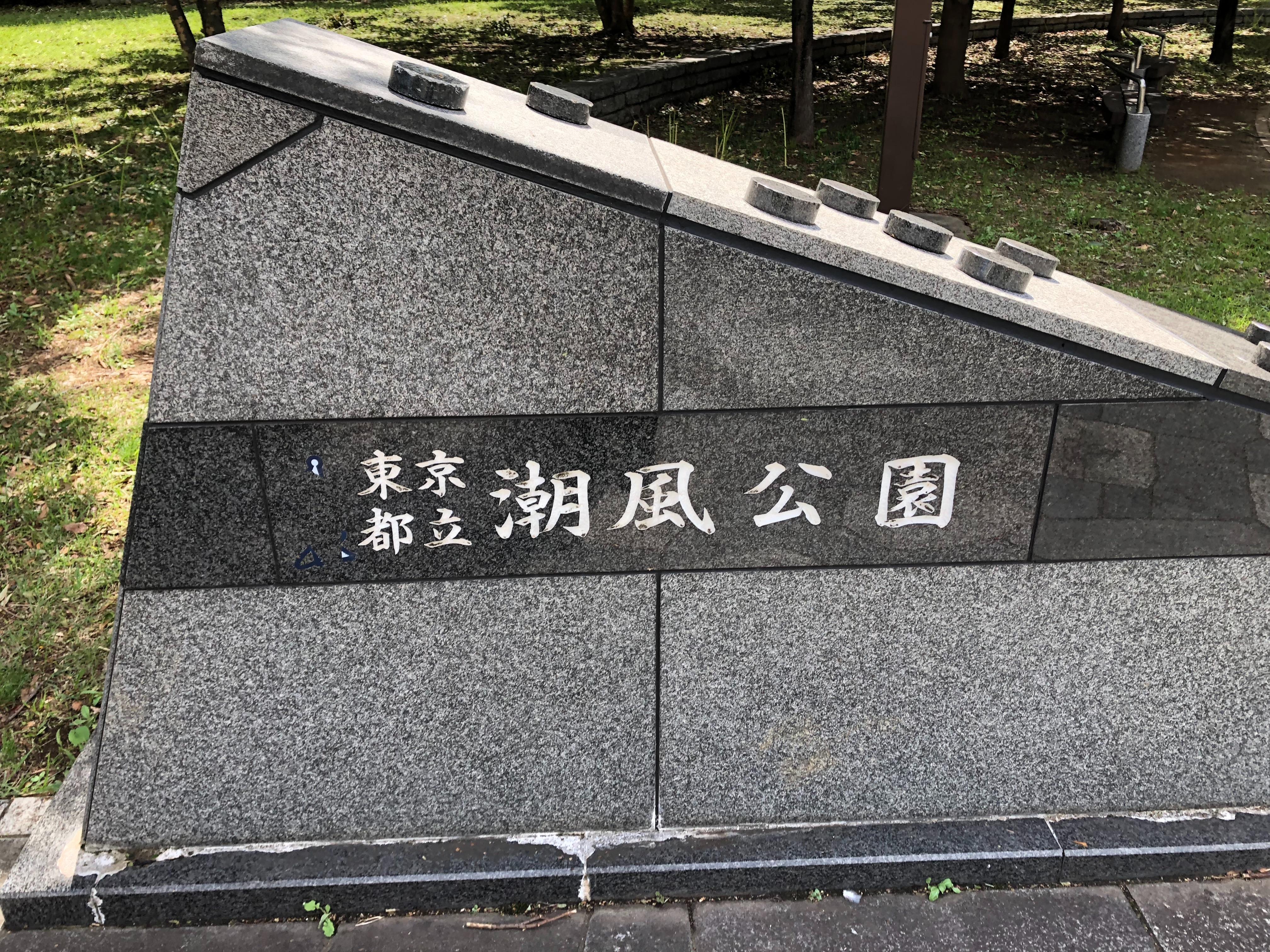 f:id:bakusou009:20181003185905j:plain