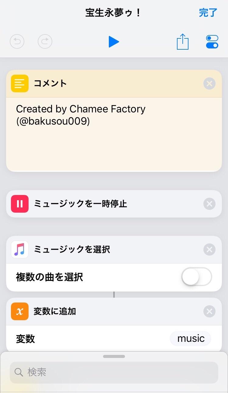 f:id:bakusou009:20181019025503j:plain