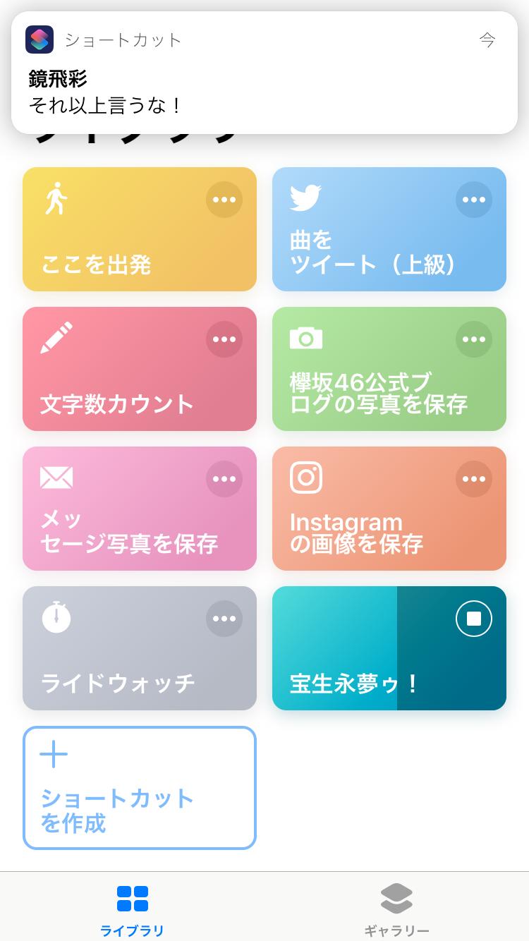 f:id:bakusou009:20181019025633p:plain