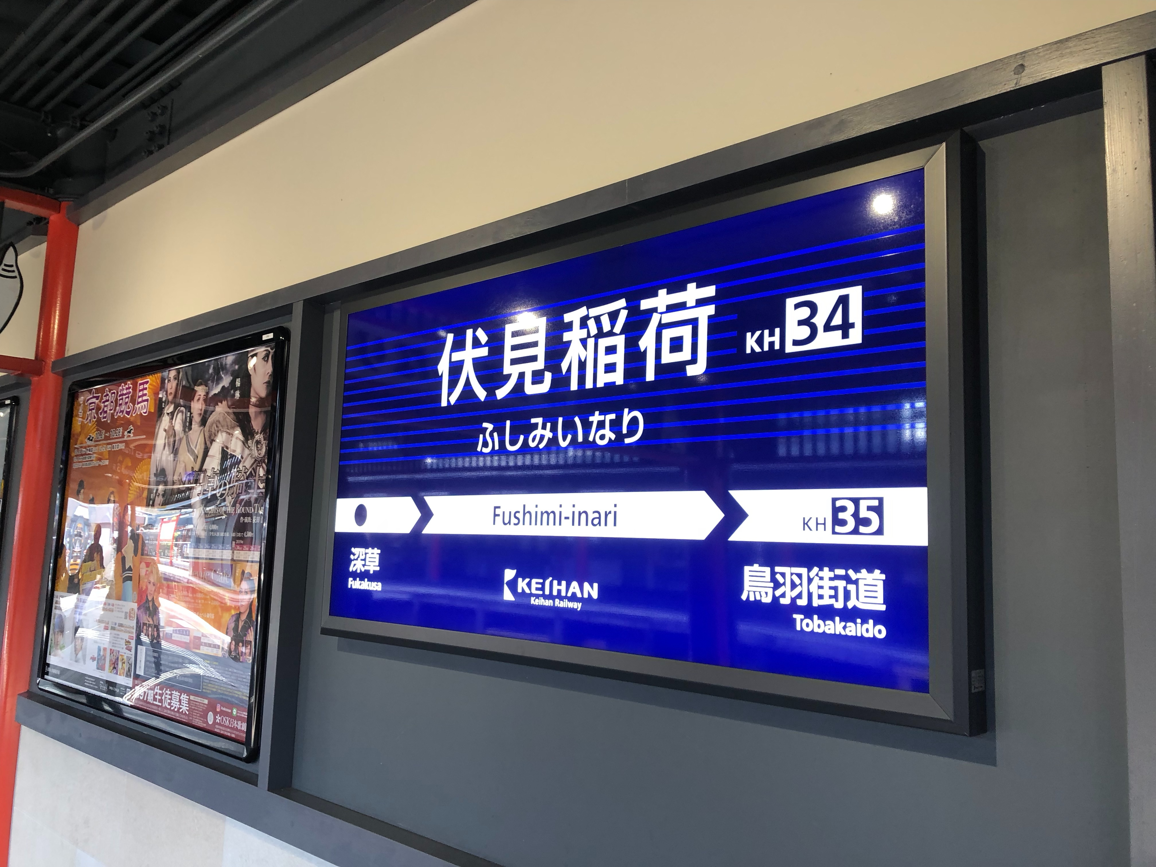 f:id:bakusou009:20181020023109j:plain