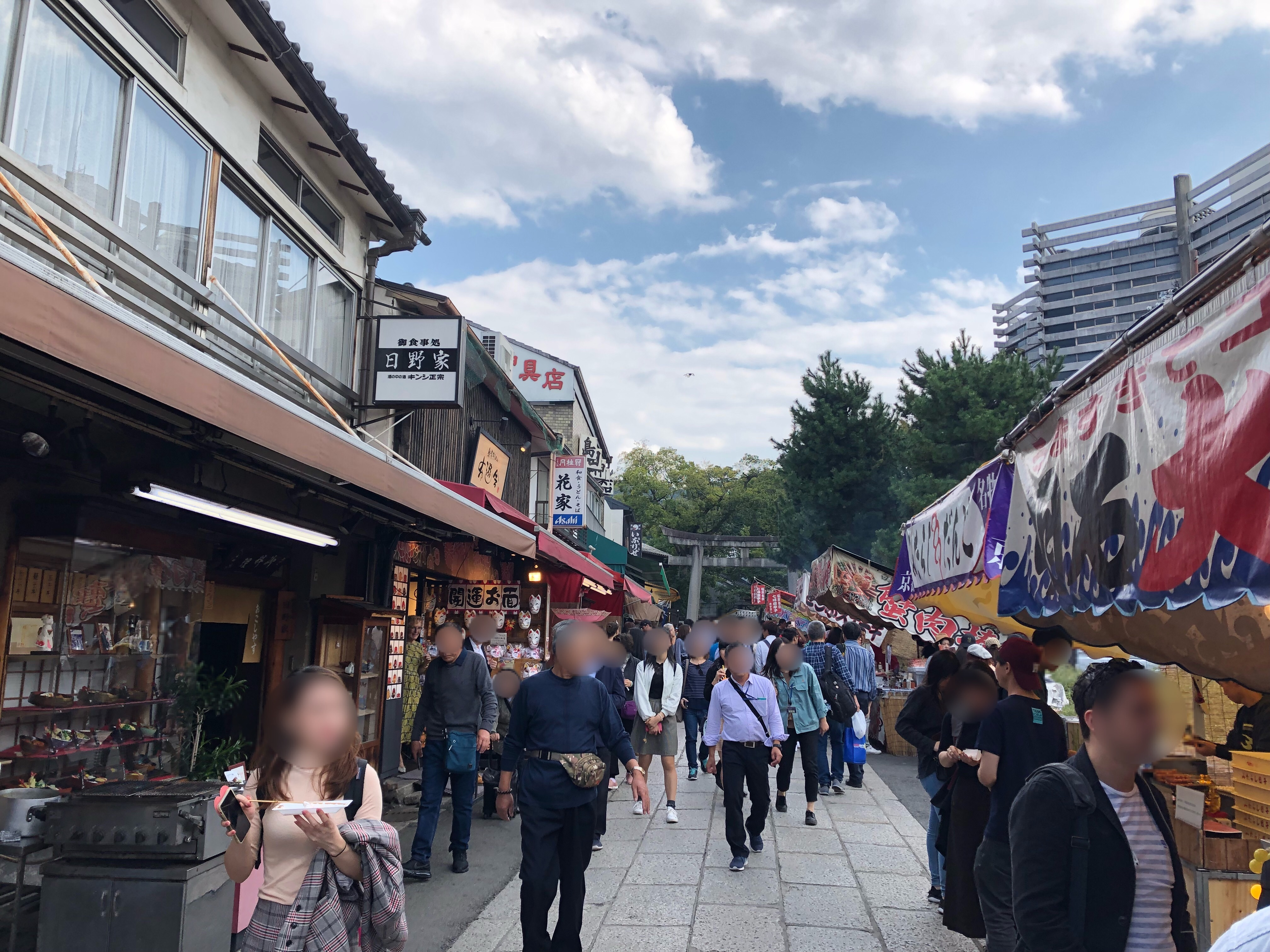 f:id:bakusou009:20181020024102j:plain