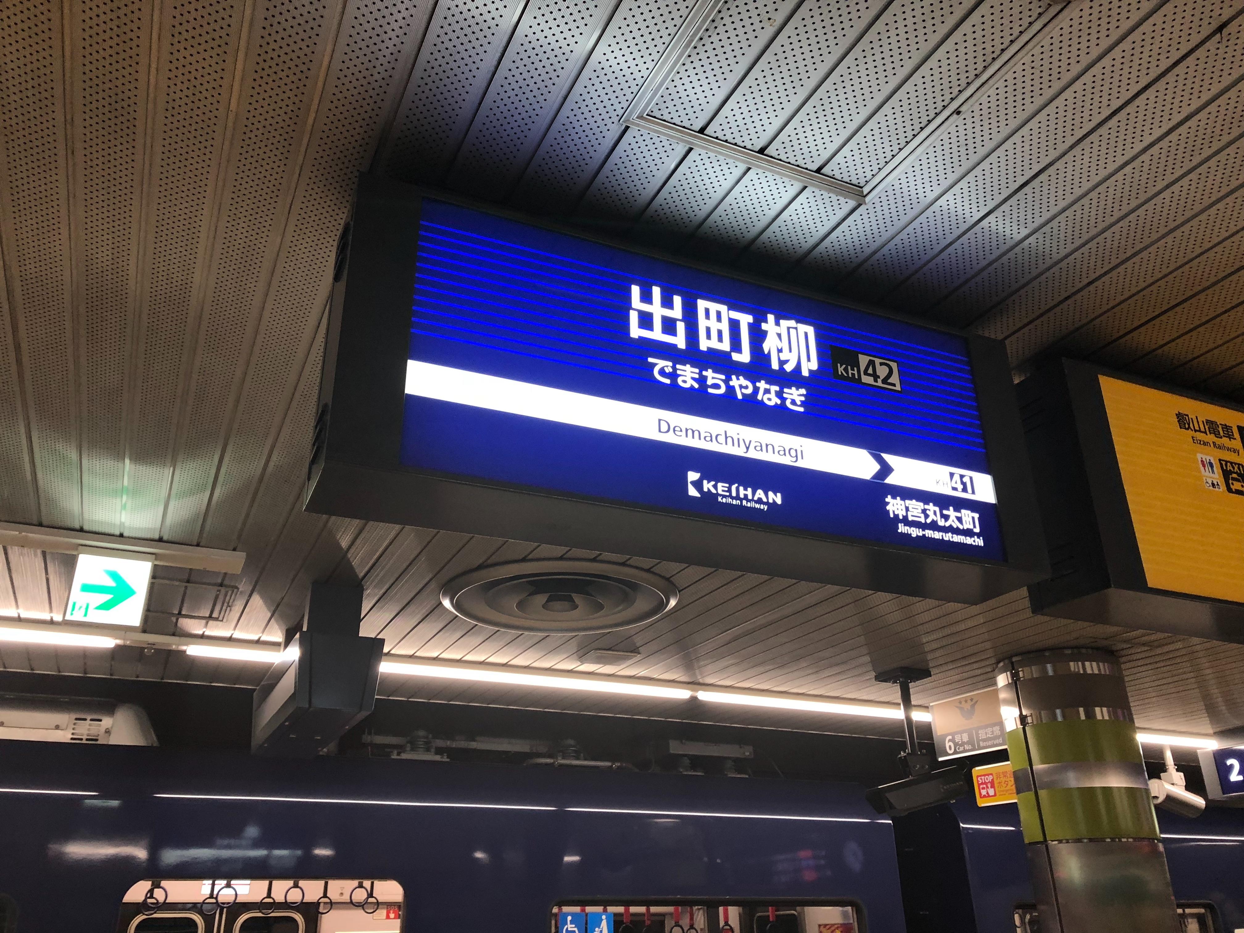 f:id:bakusou009:20181020123727j:plain
