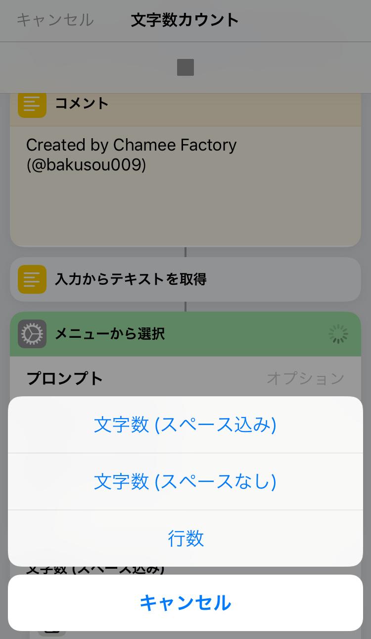 f:id:bakusou009:20181104231521p:image