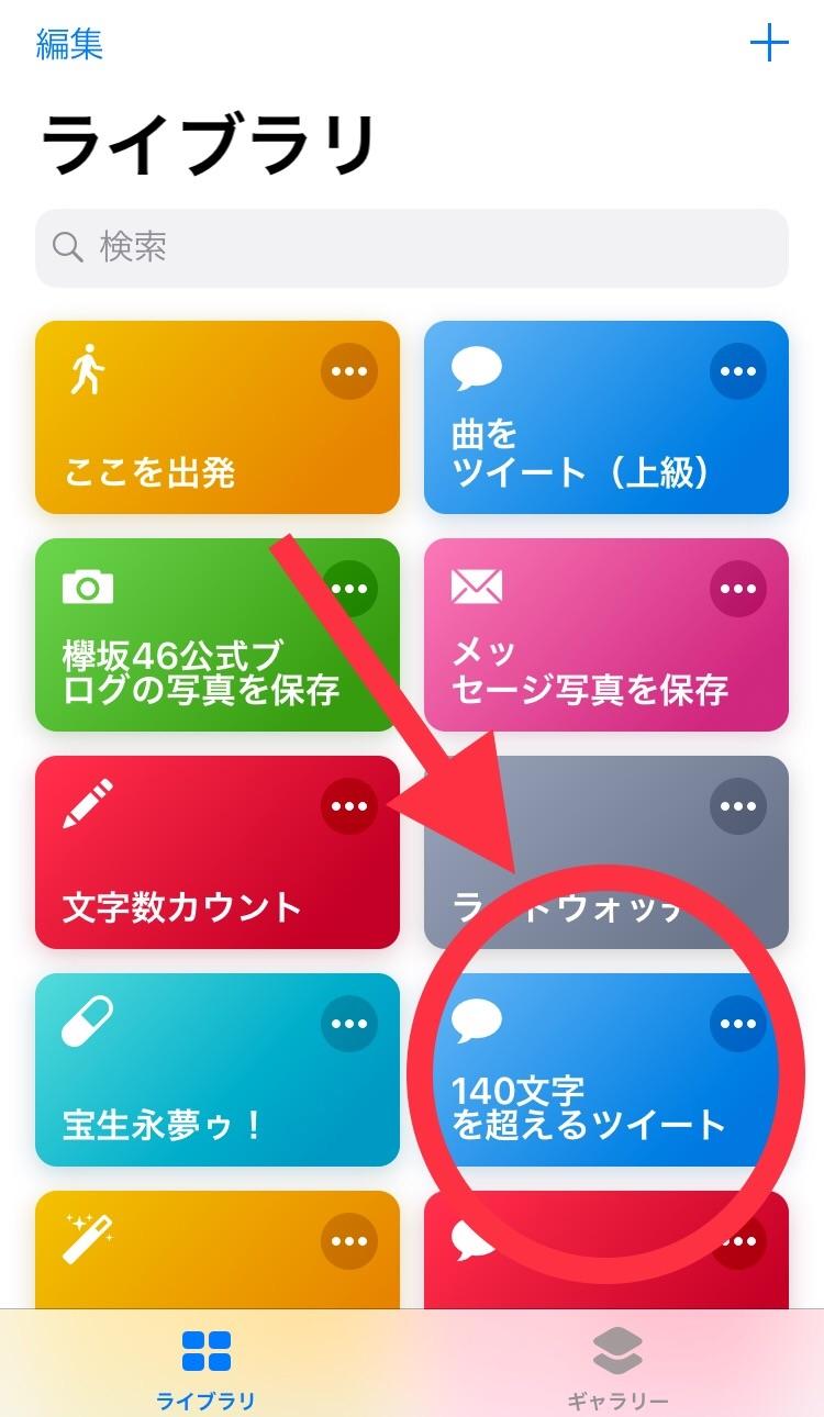 f:id:bakusou009:20181104235350j:image