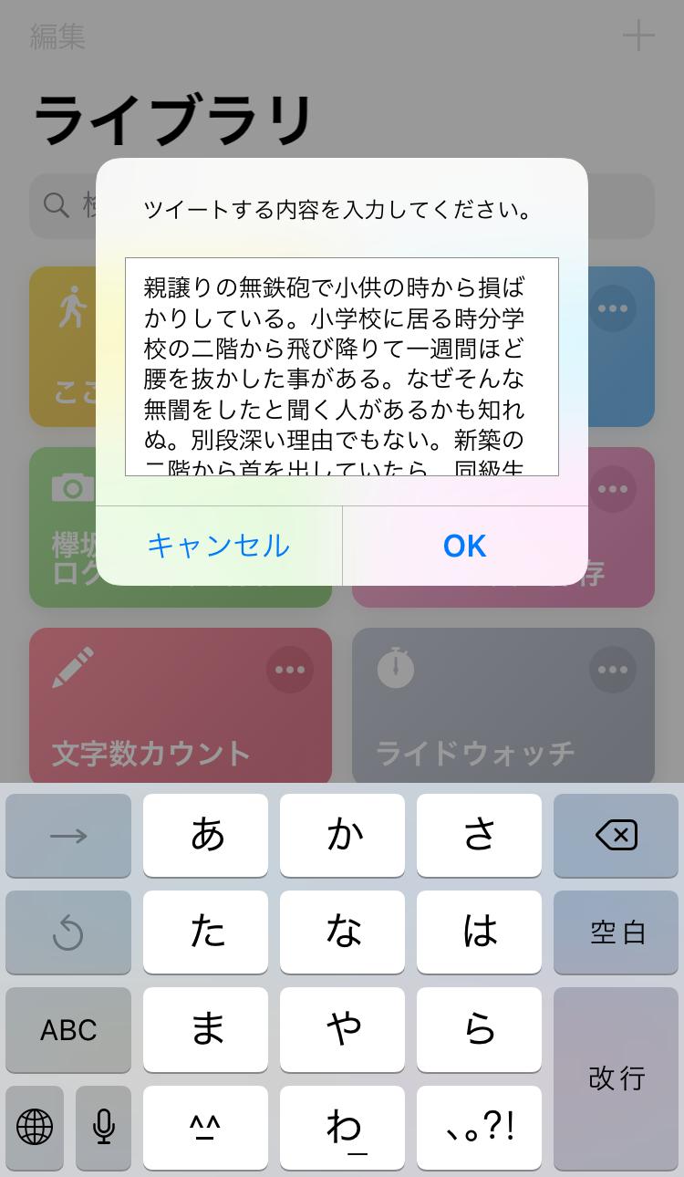 f:id:bakusou009:20181104235721p:image