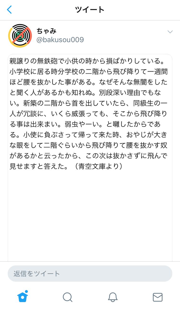 f:id:bakusou009:20181105000439p:image