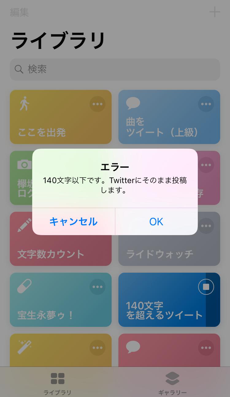 f:id:bakusou009:20181105000625p:image