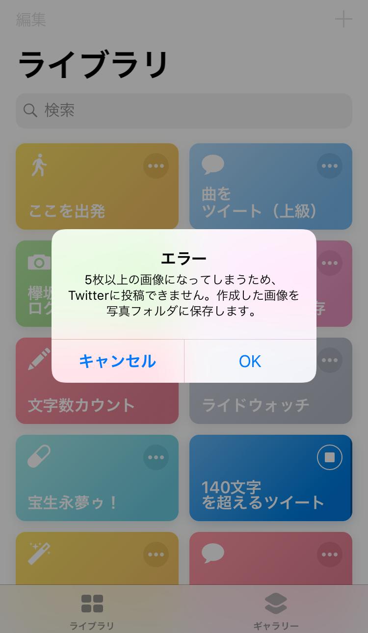 f:id:bakusou009:20181105000944p:image