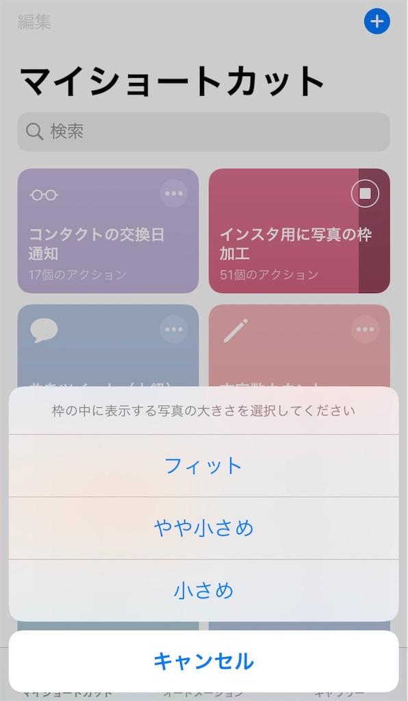 f:id:bakusou009:20200208000855j:image