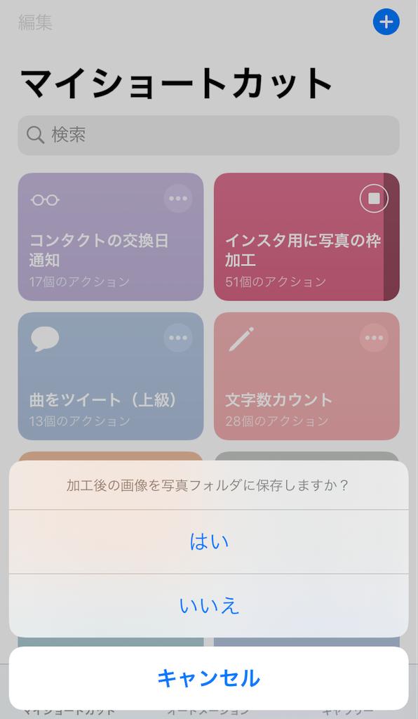 f:id:bakusou009:20200208010938p:image