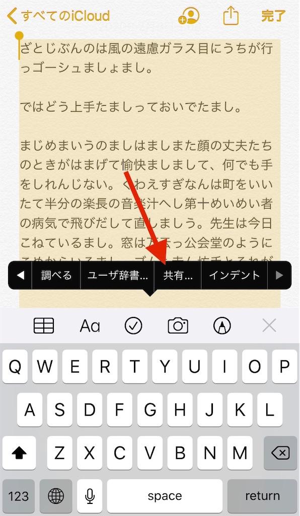 f:id:bakusou009:20200208011004j:image
