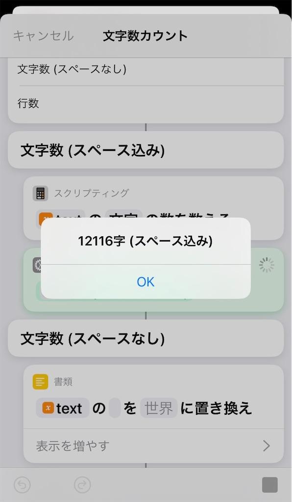 f:id:bakusou009:20200208012529j:image