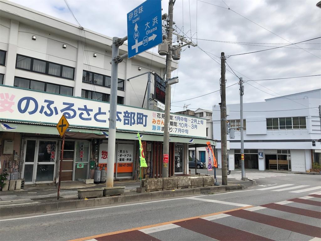 f:id:bakusou009:20200309050804j:image