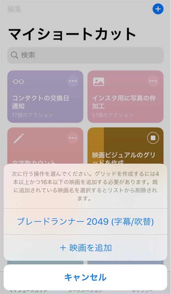 f:id:bakusou009:20200507085530j:image