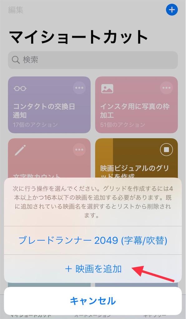 f:id:bakusou009:20200507090635j:image