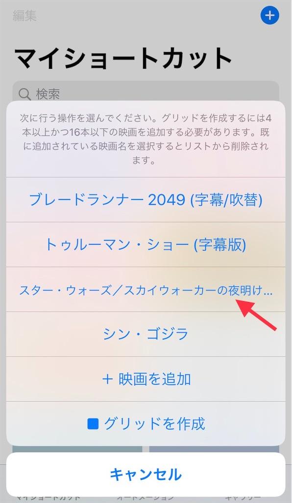 f:id:bakusou009:20200507090853j:image