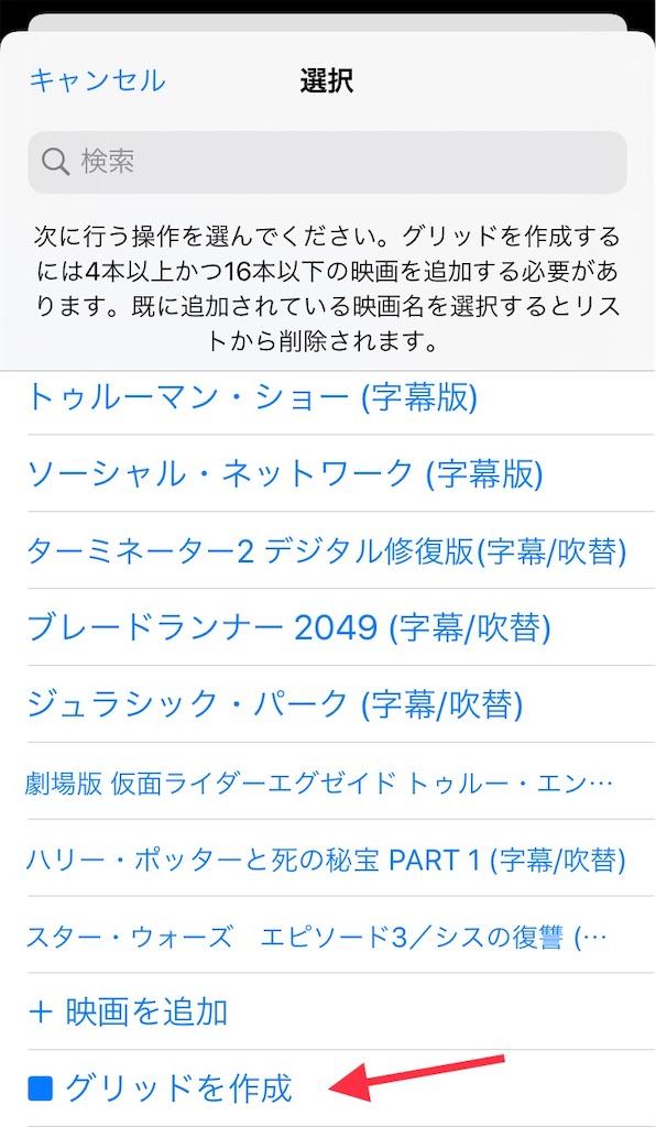 f:id:bakusou009:20200508001644j:image