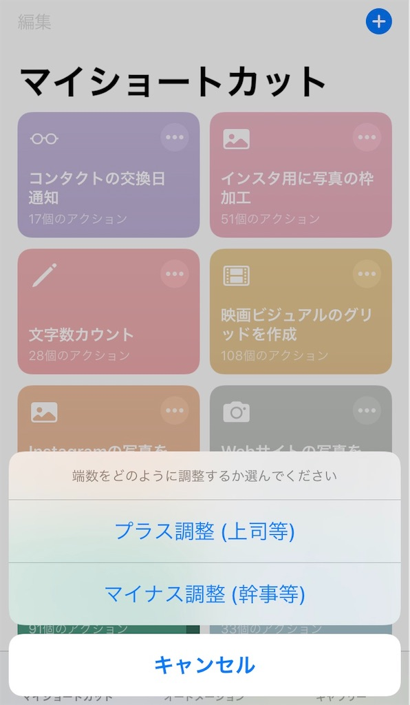 f:id:bakusou009:20200511120737j:image