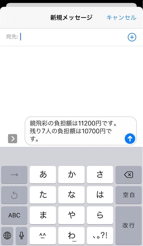 f:id:bakusou009:20200511123002j:image