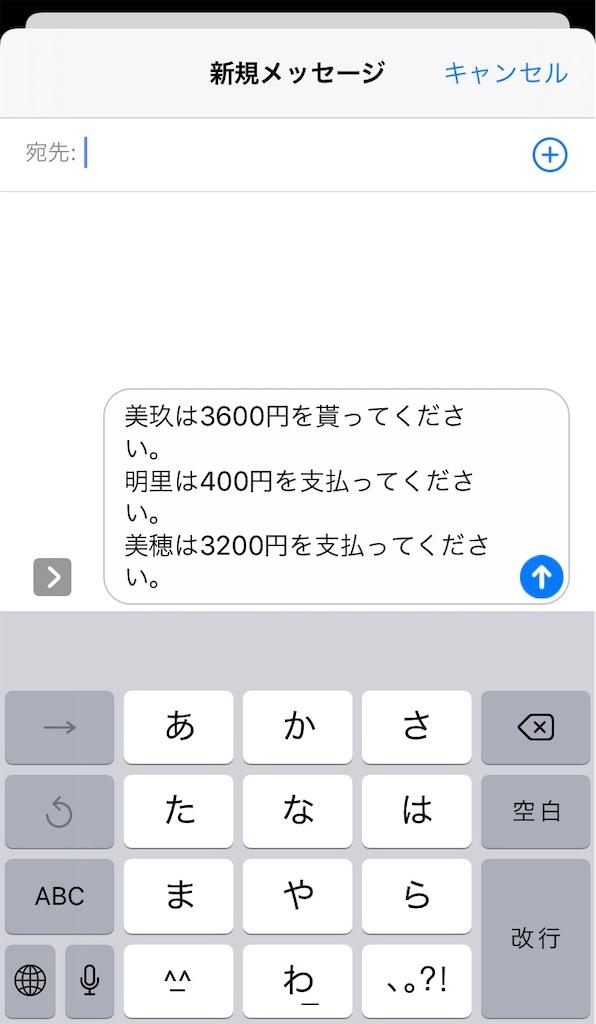 f:id:bakusou009:20200511132621j:image