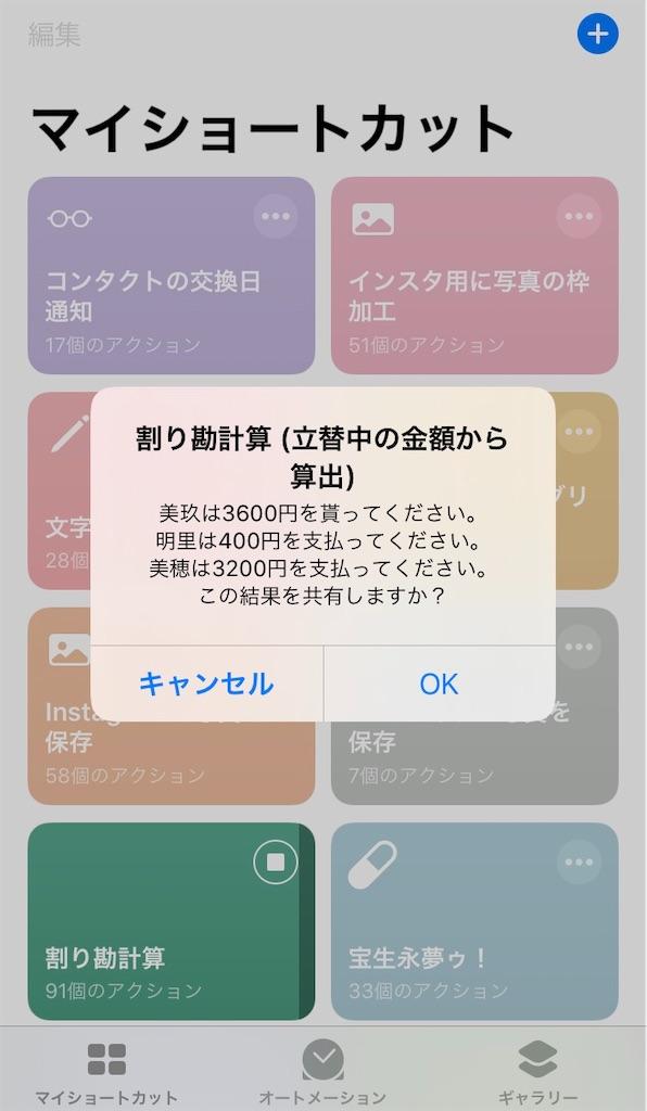 f:id:bakusou009:20200511132724j:image