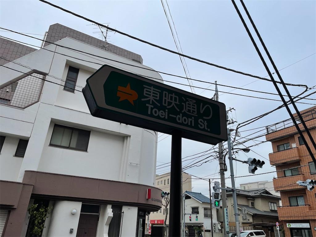 f:id:bakusou009:20210128011603j:plain