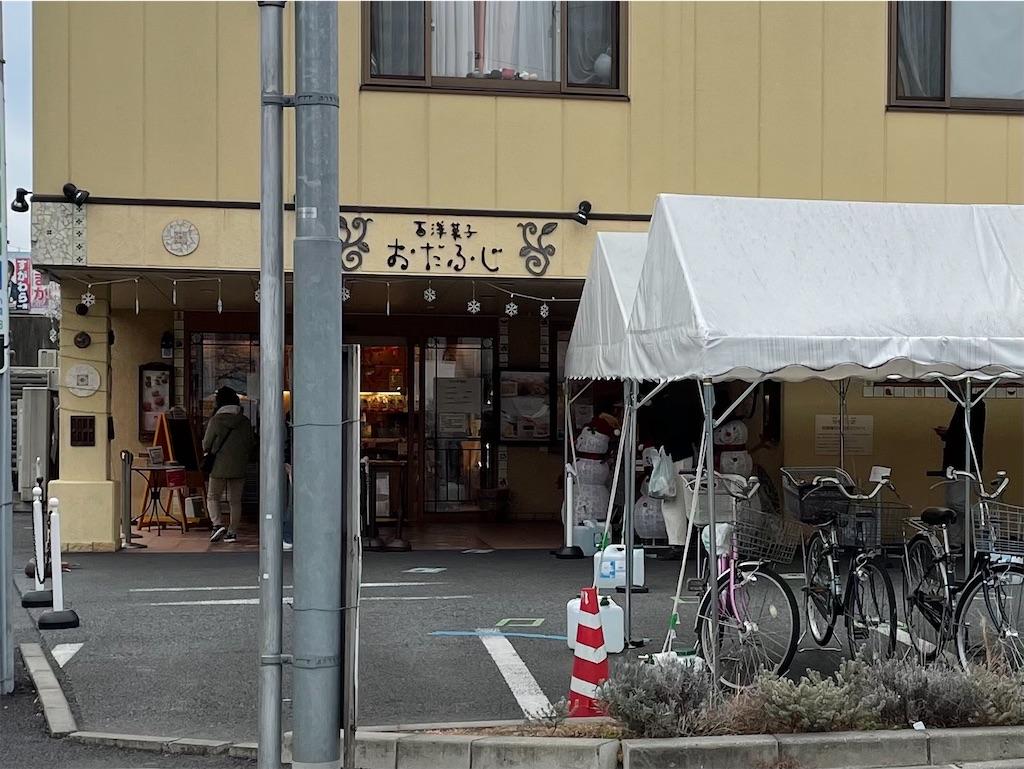 f:id:bakusou009:20210129030217j:plain