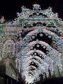 f:id:balifresh:20121212173314j:image:medium