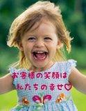 f:id:balifresh:20150608183719j:image:w360