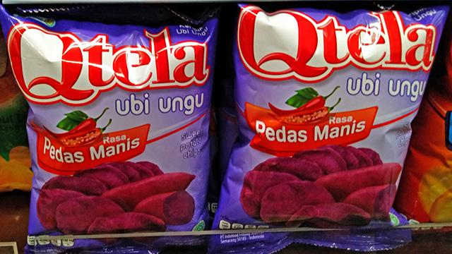 紫芋チップス