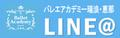 banner_line@