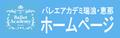 banner_HP