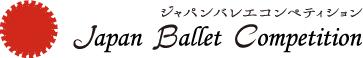 f:id:balletsearch:20160713005309p:plain